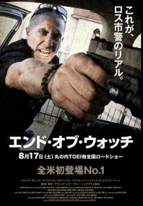 おすすめ映画