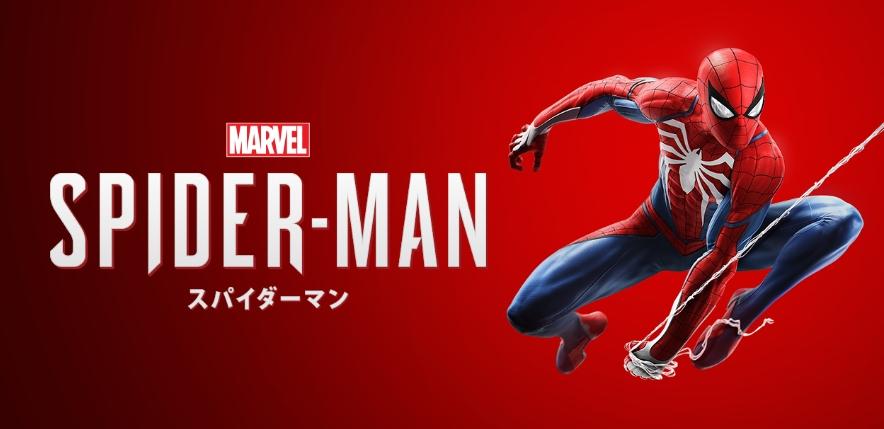 スパイダーマン,PS4,攻略