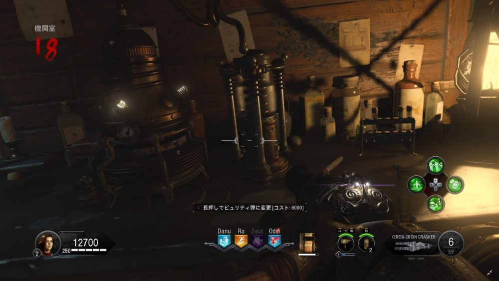 Cod Bo4 ゾンビ攻略