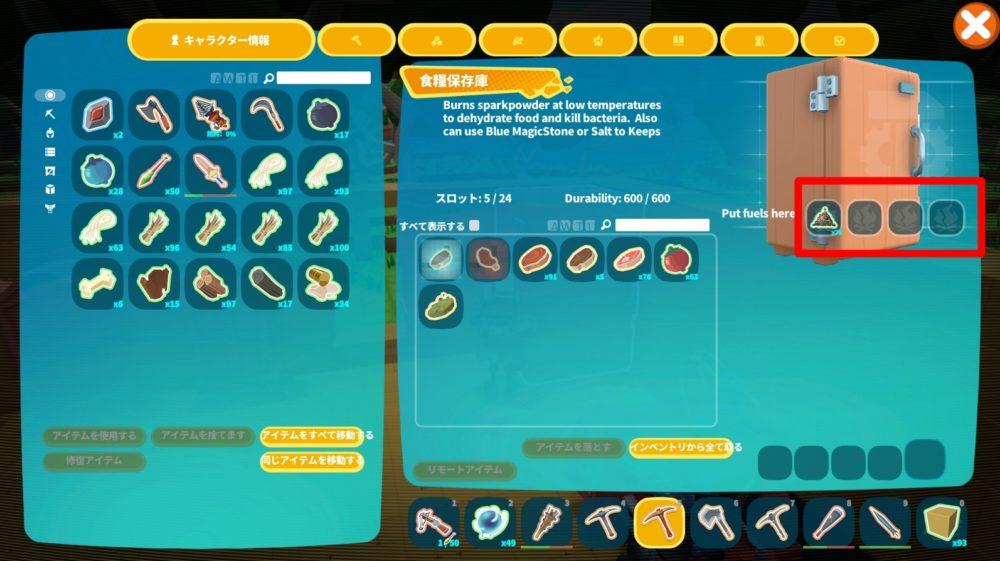 Ark 食料 保存 庫 (ARKPS4版)ゼロから始める恐竜世界#7食料保存庫作成